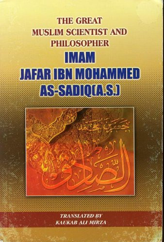 The Great Muslim Scientist and Philosopher P/B