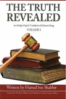 The Truth Revealed - Kalematul Haqq (VoL: 1) P/B