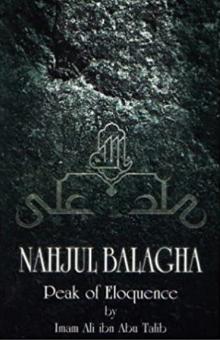 Nahjul Balaga (English) (P/B)