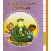 LET'S GET TO KNOW IMAM ALI