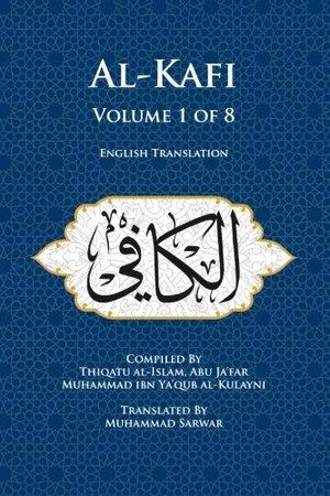 Usul al-Kafi Vol: 1