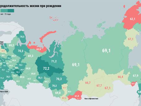 Жизнь в России становится более продолжительной перед выборами президента