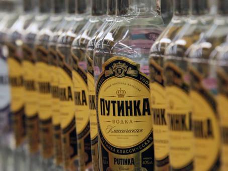 Водка оказалась самым безопасным продуктом России