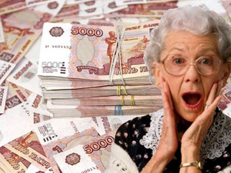 Повышение пенсии с 1 августа 2020 года - кому и на сколько увеличат