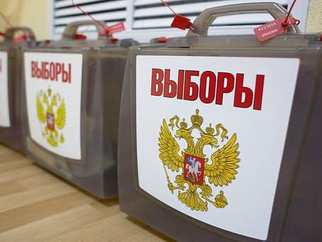 Близкие к власти эксперты подготовили революционный проект кодекса о выборах