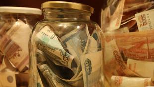 Конец вкладам: ставки по депозитам могут упасть ниже инфляции