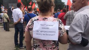 Песков прокомментировал петицию миллионеров с призывом увеличить налоги на богатство