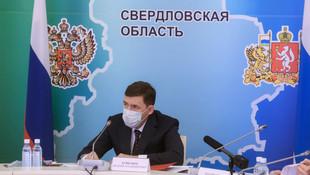 Понятный список коронавирусных ограничений. Что можно и что нельзя делать в Екатеринбурге