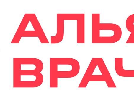 Пермские врачи объявили забастовку из-за «копеечных» доплат за переработки. ВИДЕО