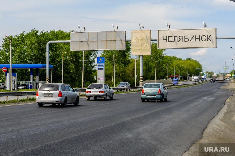 Челябинск не желает оказаться под властью Екатеринбурга Фото: Вадим Ахметов © URA.RU