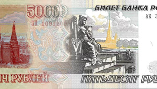 """ВРоссии предложили провести деноминацию рубля. Мнения """"За"""" и """"Против"""""""