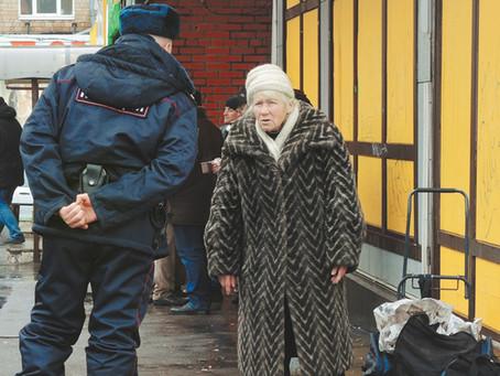 Граждане встретили коронавируc без сбережений: эксперты заговорили об уникальности России