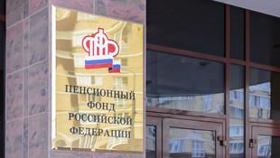 В Госдуме предложили изменить пенсионную систему России