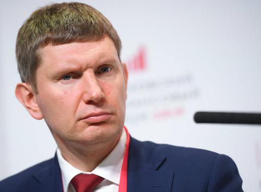 """Министр экономики не смог получить """"нулевой"""" кредит для малого бизнеса"""
