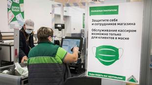 В Екатеринбурге пройдет рейд против нарушителей масочного режима