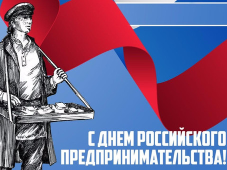 ЗНАЙ НАШИХ! Россияне в рейтинге 500 самых нищих людей планеты