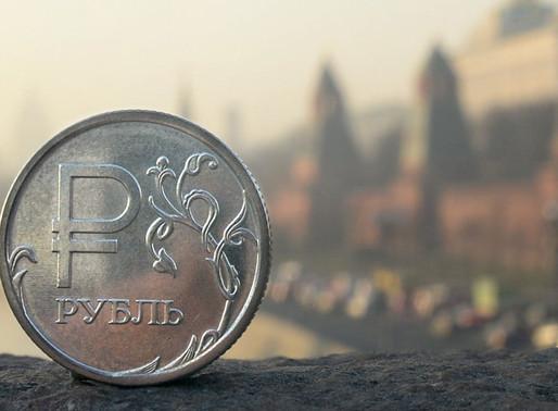 """""""Рубль не обрушит, но…"""": Идея дополнительной индексации пенсий и зарплат зависла на уровне расчетов"""