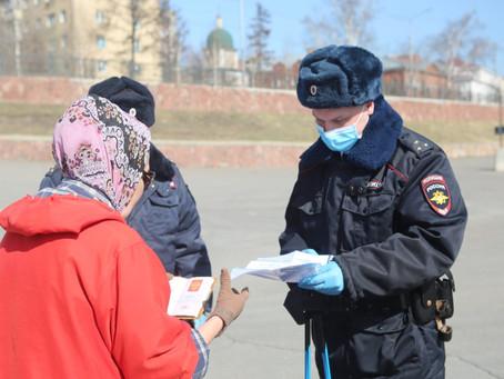 В Екатеринбурге вступили в силу штрафы за нарушение режима самоизоляции