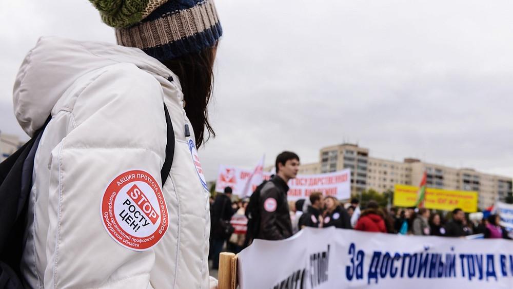Фото: Сергей Шкерин/пресс-служба Федерации профсоюзов Оренбуржья