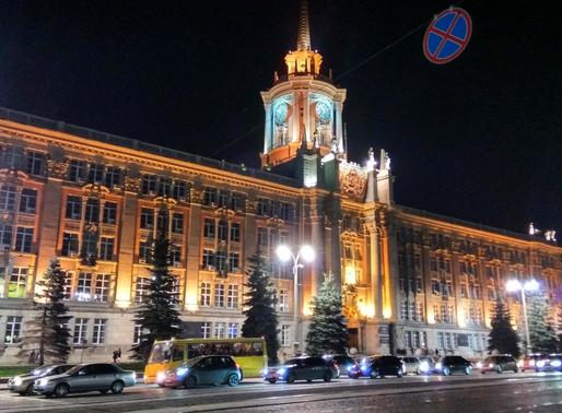 Мэрия Екатеринбурга предложила депутатам увеличить налоги для жителей