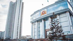 Об установлении величины прожиточного минимума за I квартал 2019 года