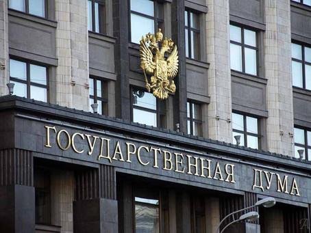 Государство застрахует россиян от невыплаты зарплаты.  Реформу обкатают на Свердловской области
