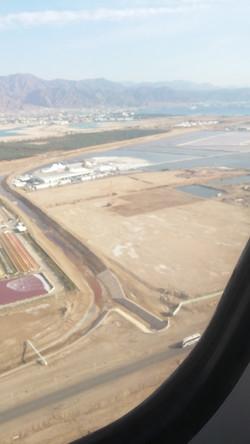 הידוק דינאמי - צילום מהאוויר
