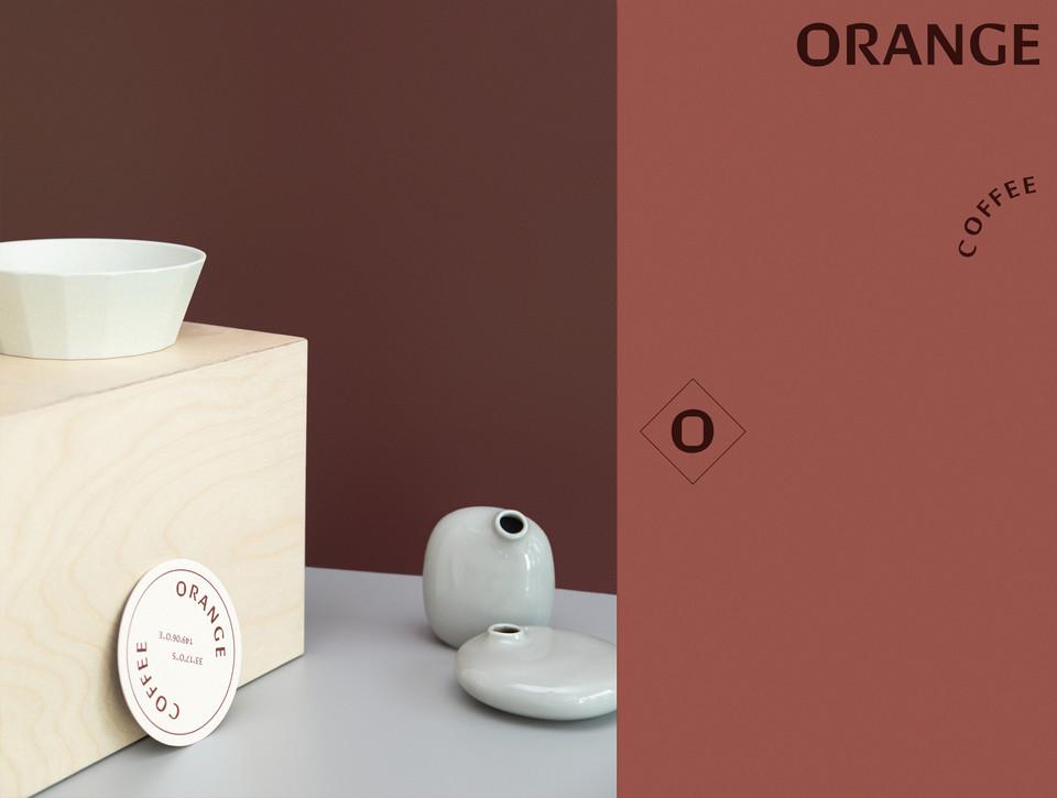 Orange_coffee_2_b.jpg