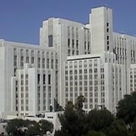 Now Demolished Womens & Childrens Hospital (2001)