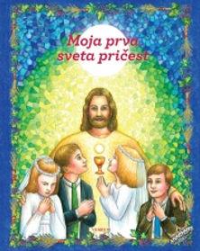 My-First-Holy-Communion---Croatian.jpg