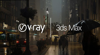 V-RAY PARA 3DS MAX