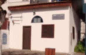 חזית הבית המשותף