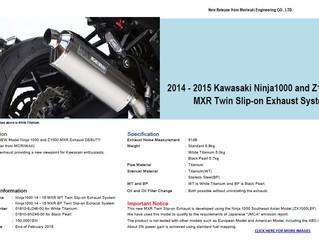 Nuevo Escape Moriwaki para Kawasaki Z1000 y ZXR-10