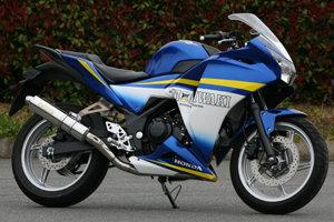 CBR250R ZERO RACING 11-13