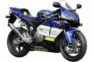 CBR600RR ZERO GP ANO 05-06