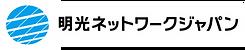 明光ネットロゴ.png