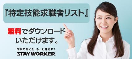 gokakusha.png
