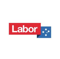 SONeill Labor Logo.png