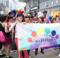 HongKongPride2013
