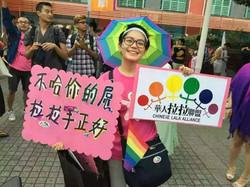 TaiwanPride2015