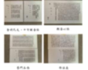77554ED7-AD18-40D8-ABA1-93F940B19B09.jpe