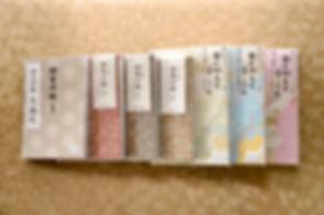 985B1608-C8E7-4C7A-84B5-48E82DFFEC92.jpe
