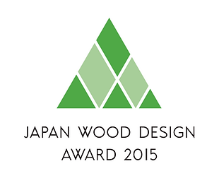 wooddesignaward2015.png