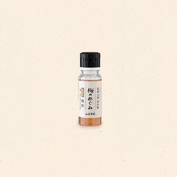 梅酢「梅のめぐみ」