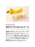 CREA_KANOWA様.jpg
