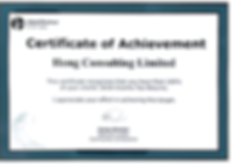 IRD certificate 2019.png