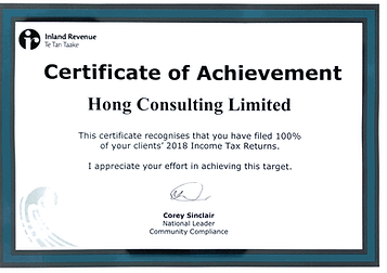 IRD certificate 2019.png