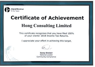 IRD certificate of Achieveme 2019