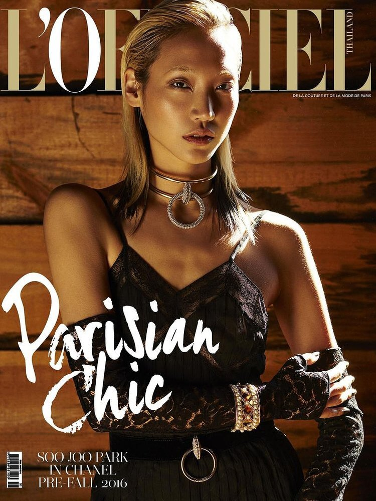L'Officiel ✚ Thailand