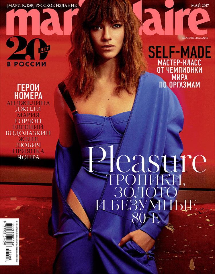 Marie Claire ✚ Russia